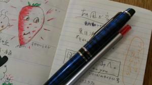 ◆◇◆新しい手帳。