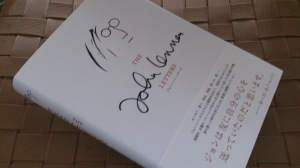 ◆◇ ジョンのレターブック