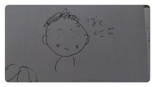 ◆◇ 吐夢の自画像
